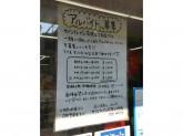 セブン-イレブン 品川荏原6丁目店
