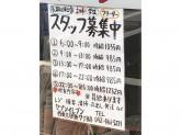 セブン-イレブン 西東京田無7丁目店