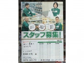 セブン-イレブン 堺深井沢町店