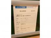 BILLABONG(ビラボン) 三井アウトレットパーク入間店