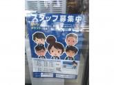 ローソン 堺鳳北町八丁店