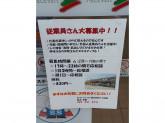 セブン-イレブン 仙台卸町1丁目店