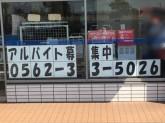 ローソン 東海大田店