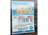 ヒマラヤゴルフ 三田店