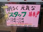 セブン-イレブン 生駒鹿畑町店