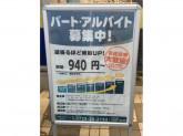 BOOKOFF(ブックオフ) 泉大津店