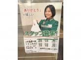 セブン-イレブン 泉大津東助松町店