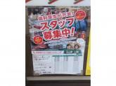 セブン-イレブン 八王子石川町店