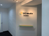 IBGメディア株式会社大阪オフィス