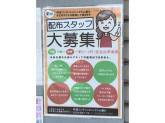 町田コンディショニングジム健介