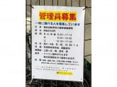深井駅前高架下自転車等駐車場