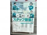 セブン-イレブン 飯塚近畿大前店