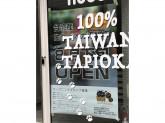 好呷 ~HOCCHA~広島並木通り店