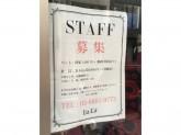 FASHIONMESSAGE(ファッションメッセージ) 馬喰町本店