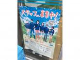 ファミリーマート 神田西口店
