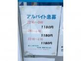 ファミリーマート 堺草部店