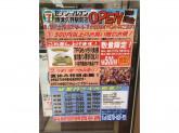 セブン-イレブン 堺津久野駅前店