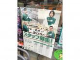 セブン‐イレブン 本郷店