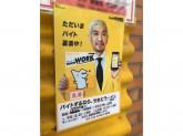 やまとラーメン 香雲堂 野田阪神店