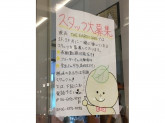 the earth cafe(ジ アース カフェ) Nu Chayamachi店