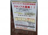 セブン-イレブン 仙台卸町駅前店