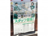 セブン-イレブン 堺大阪府立大学前店