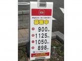 ガスト 入間川店