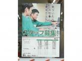 セブン-イレブン 白井桜台店