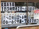セブン-イレブン 守口京阪本通1丁目東店