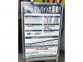 BOOKOFF(ブックオフ) 杉並方南町駅前店