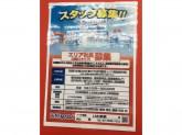 ヤマダ電機 LABI新橋店