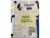 COLLAGE(コラージュ) 江南西店