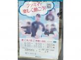 ファミリーマート 兵庫熊野町店