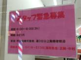 セブン-イレブン 尼崎神田中通4丁目店