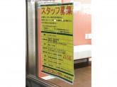 ニコニコレンタカー 野田阪神駅店