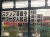 ファミリーマート 横大路鍬ノ本店