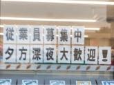 セブン‐イレブン 三河一宮店