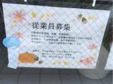 ニイノ情報館 梅屋敷店