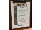山系無双 烈火 パナンテ京阪天満橋店