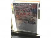 セブン-イレブン 横田基地前店