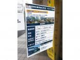 TSUTAYA 練馬春日町店