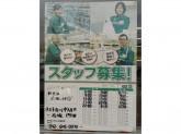 セブン-イレブン 八王子石川中入口店