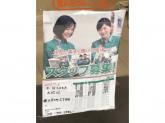 セブン-イレブン 横浜宮元町2丁目店