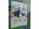 ファミリーマート 阪神尼崎駅北店