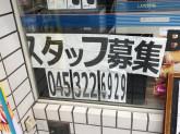 ローソン 鶴屋町二丁目店