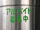 トヨタレンタリース 横浜駅中央西口店
