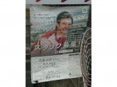 セブン-イレブン 豊島千早1丁目店