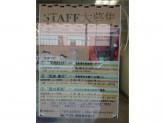 ヤマト運輸 大阪梅新センター