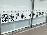 セブン‐イレブン 豊明栄町大根店