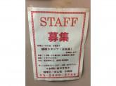 味噌ラーメン 仙 小岩店